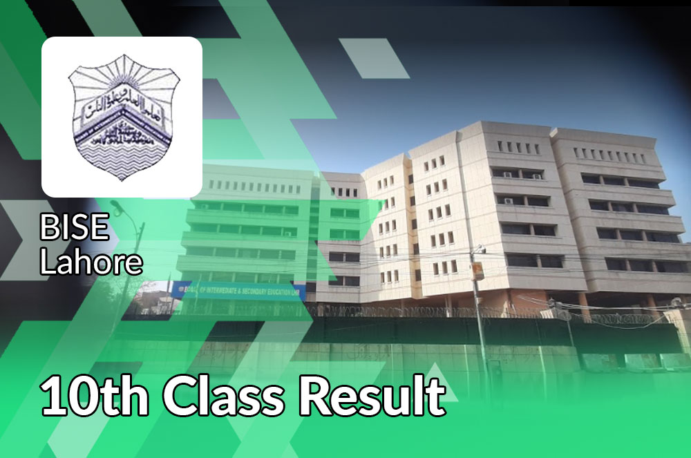 bise lahore board 10th class result 2021