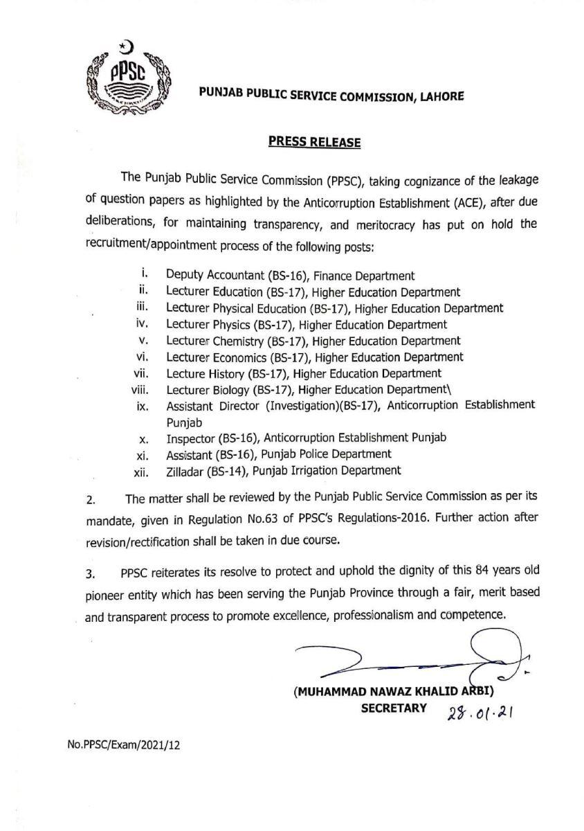 PPSC PRESS RELEASE