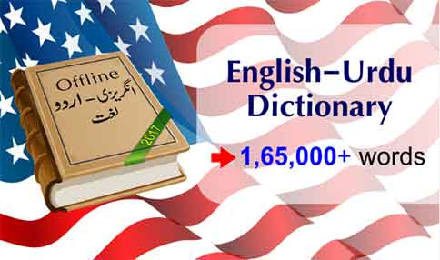 Top Best English Dictionary of 2018 for Students