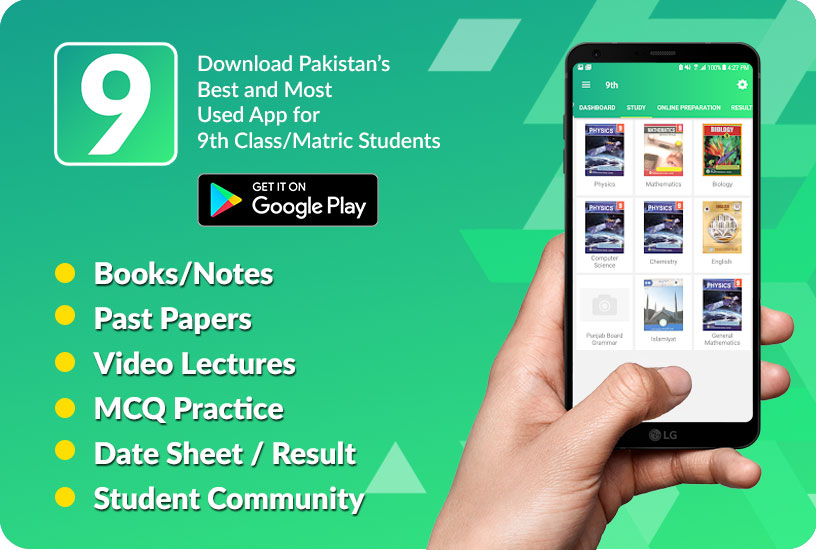 9th-class-books-notes-app