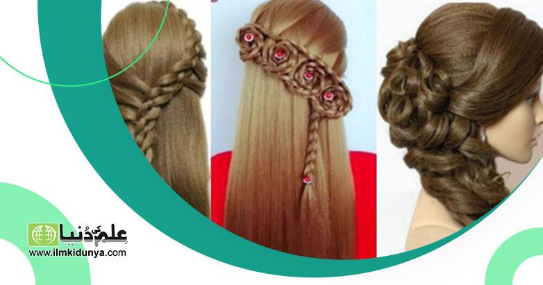 Hair Chanel