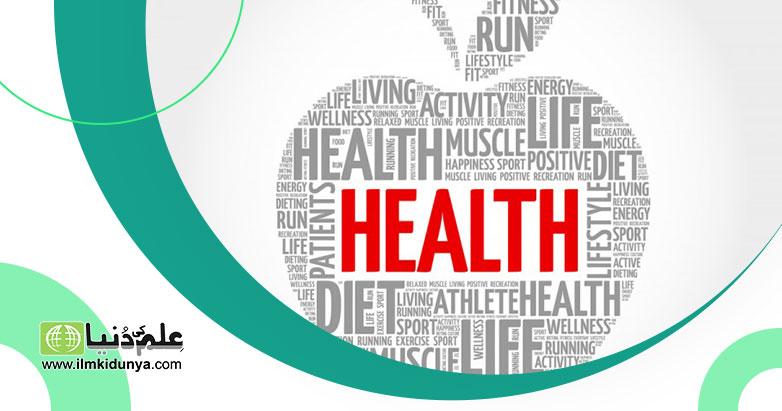 health fitness chanel