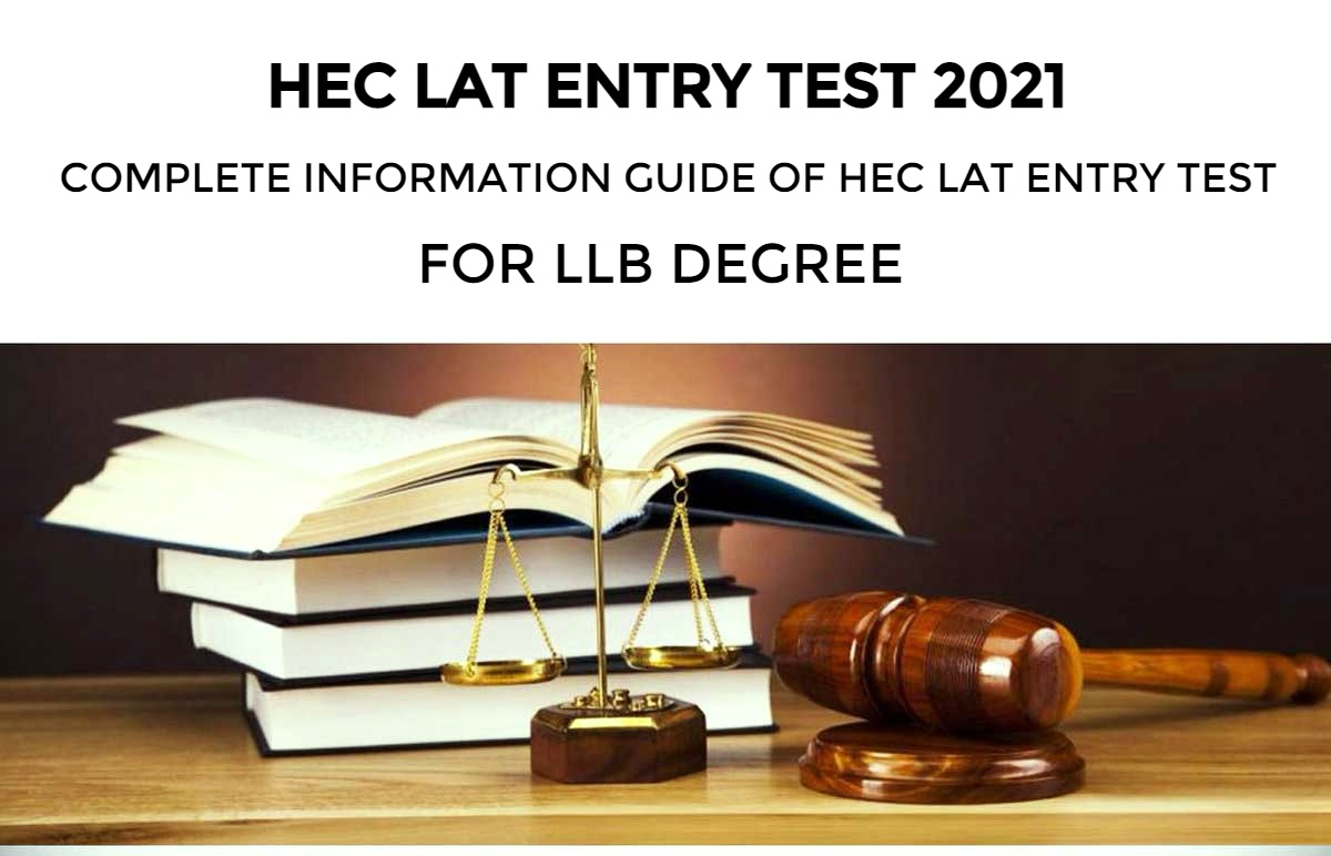 hec lat complete information guide