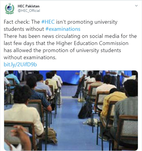 higher education commision