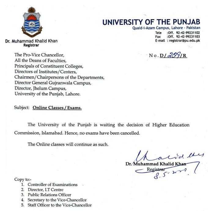online education in pu