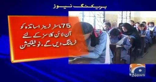 Sindh Education